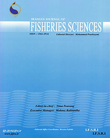 مجله Fisheries Sciences